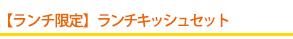 menu_title_1.jpg