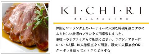 http://gochisounet.sakura.ne.jp/5f1/img/concept.jpg